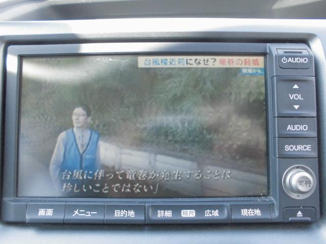 「ホンダ」「ステップワゴン」「ミニバン・ワンボックス」「熊本県」の中古車13