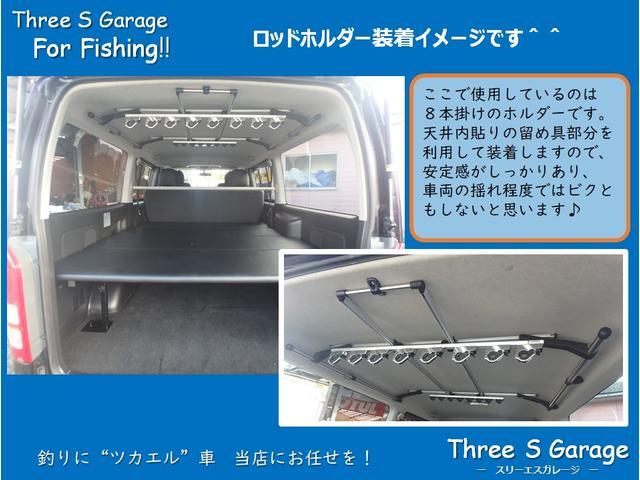 ロングスーパーGL 4WD バンパーガード ベッドキット(4枚目)