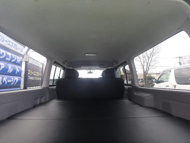 ロングスーパーGL 4WD バンパーガード ベッドキット(5枚目)