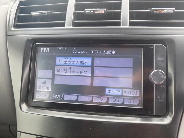 「トヨタ」「プリウスα」「ミニバン・ワンボックス」「熊本県」の中古車16
