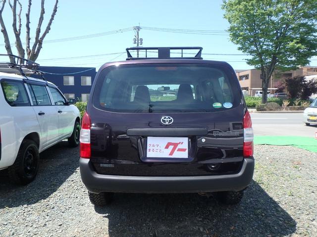 「トヨタ」「プロボックス」「ステーションワゴン」「熊本県」の中古車7