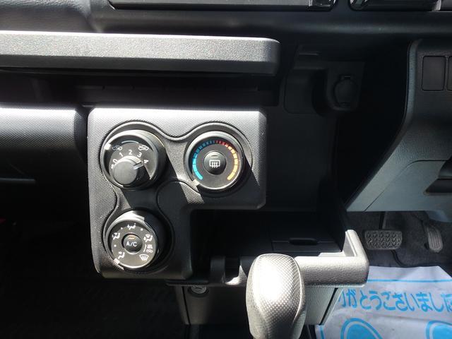 「トヨタ」「プロボックス」「ステーションワゴン」「熊本県」の中古車24