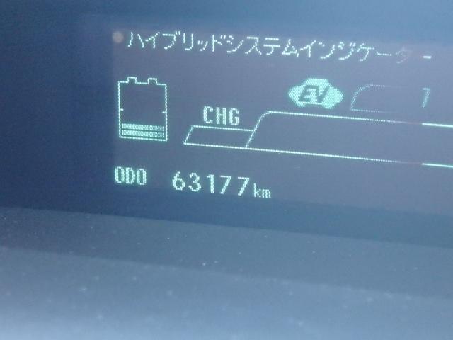 「トヨタ」「プリウス」「セダン」「熊本県」の中古車18