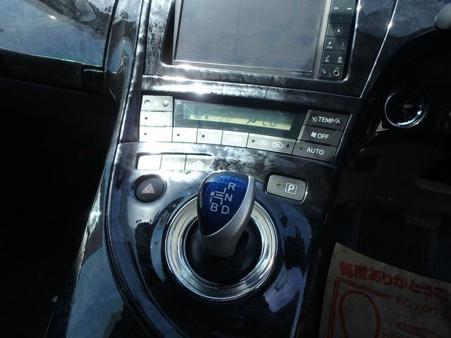 「トヨタ」「プリウス」「セダン」「熊本県」の中古車29