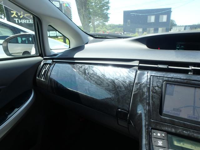 「トヨタ」「プリウス」「セダン」「熊本県」の中古車30