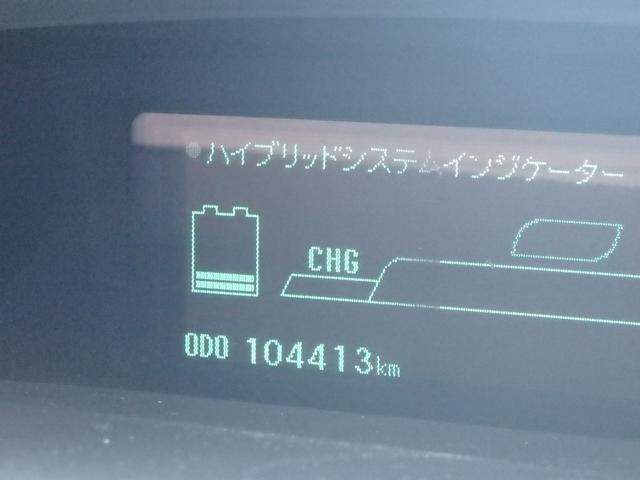 「トヨタ」「プリウス」「セダン」「熊本県」の中古車17
