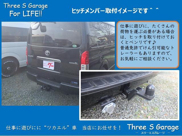 「トヨタ」「ハイエース」「その他」「熊本県」の中古車5