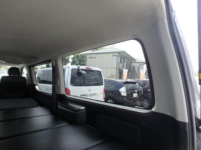 「トヨタ」「ハイエース」「その他」「熊本県」の中古車17