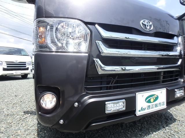 「トヨタ」「ハイエース」「その他」「熊本県」の中古車20