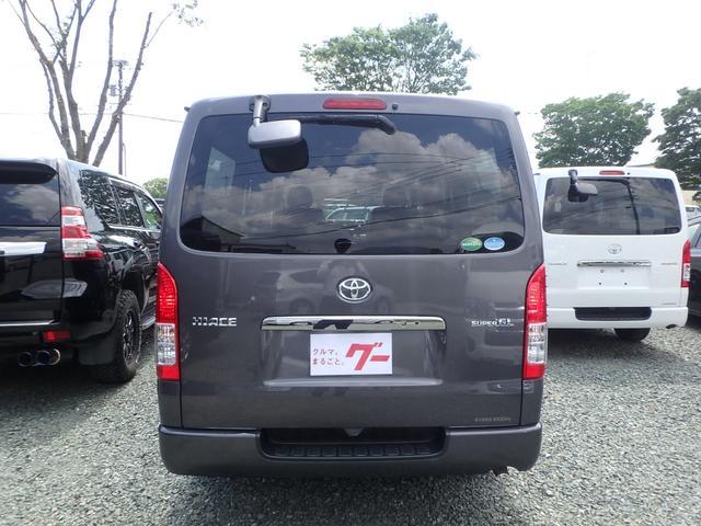 「トヨタ」「ハイエース」「その他」「熊本県」の中古車23