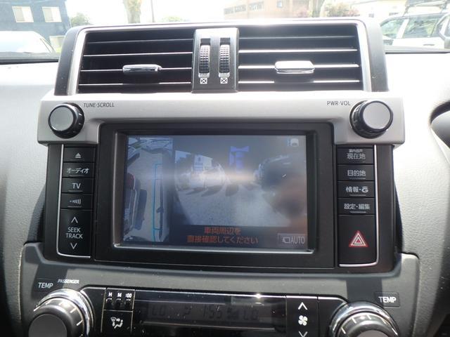 「トヨタ」「ランドクルーザープラド」「SUV・クロカン」「熊本県」の中古車22