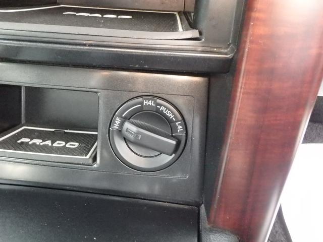 「トヨタ」「ランドクルーザープラド」「SUV・クロカン」「熊本県」の中古車30