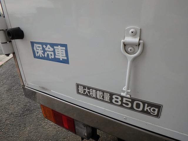 保冷車 Wタイヤ 最大積載量850kg(11枚目)