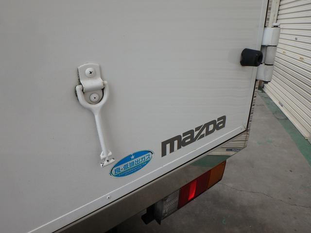 保冷車 Wタイヤ 最大積載量850kg(12枚目)