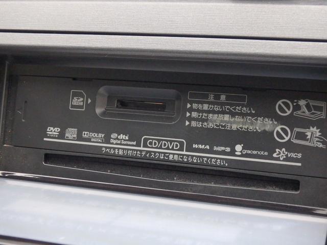 L ワンオーナー 禁煙車 HDDナビTV バックモニター(41枚目)