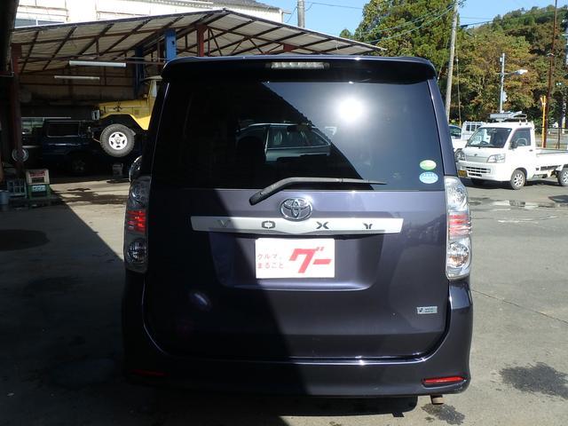 ZS 煌II 8人乗  両側電動スライドドア スマートキー(9枚目)