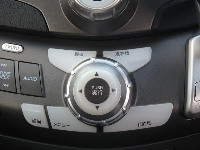 ホンダ オデッセイ M エアロ 純正HDDインターナビ バックカメラ