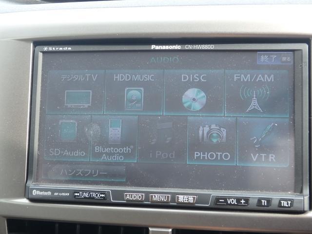 1.5i HDDナビ フルセグ DVD再生 キーレス(14枚目)