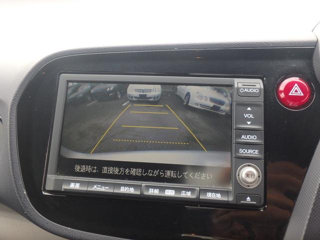 G 純正HDDインターナビ バックカメラ ビルトインETC(7枚目)