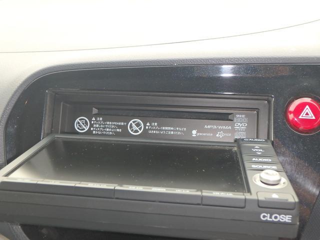 G 純正HDDインターナビ バックカメラ ビルトインETC(8枚目)