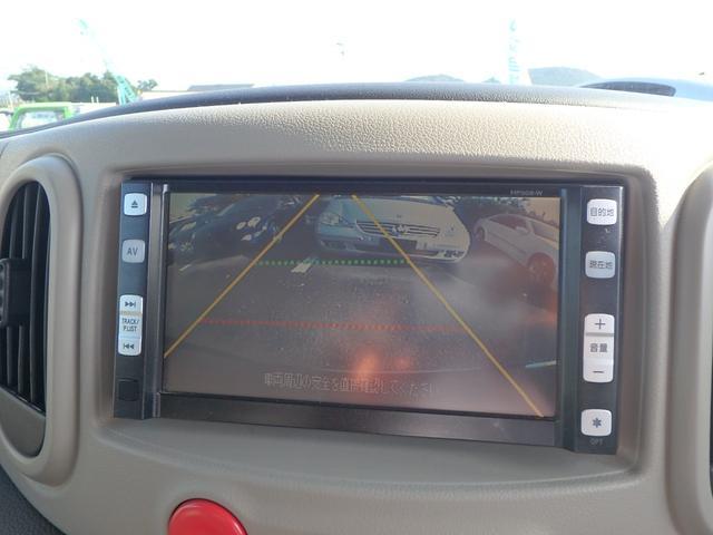15X Vセレクション HDDナビTV ETC バックカメラ(7枚目)