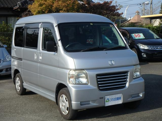 「ホンダ」「バモスホビオプロ」「軽自動車」「熊本県」の中古車31