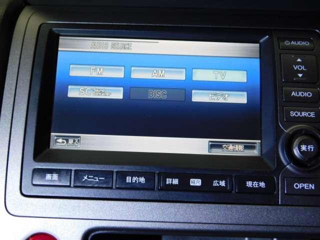 18L Xパッケージ HDDナビ リアカメラ HID(12枚目)