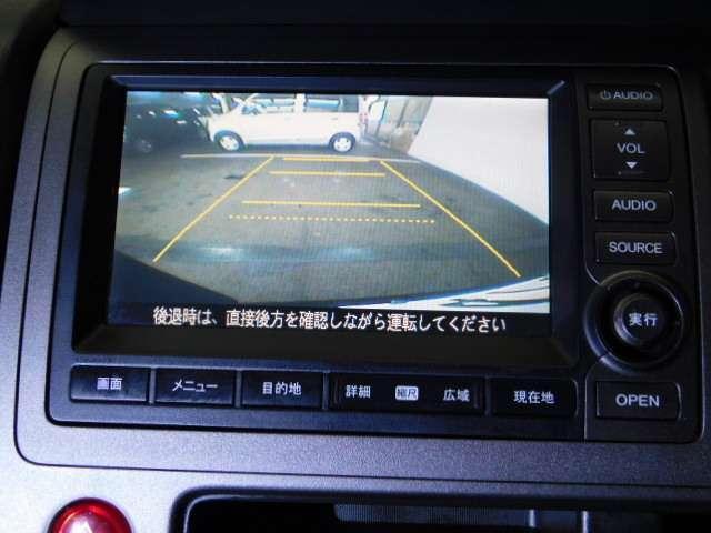 18L Xパッケージ HDDナビ リアカメラ HID(13枚目)
