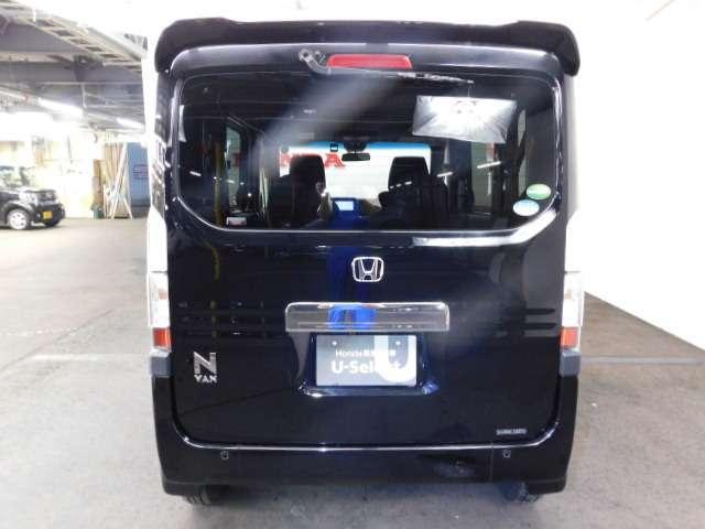「ホンダ」「N-VAN+スタイル」「軽自動車」「鹿児島県」の中古車5