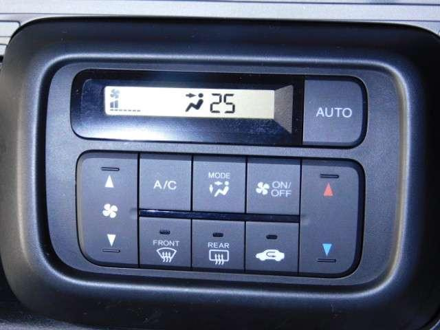 「ホンダ」「N-VAN+スタイル」「軽自動車」「鹿児島県」の中古車14
