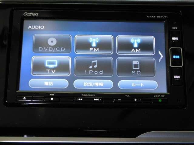 13G・L ホンダセンシング ナビ フルセグTV ETC LEDヘッドランプ スマートキー クルコン(12枚目)