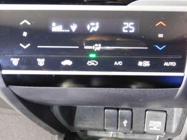 13G・L ホンダセンシング ナビ フルセグTV ETC LEDヘッドランプ スマートキー クルコン(14枚目)
