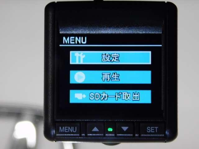 G・ホンダセンシング 試乗車 禁煙車 メモリーナビ フルセグ(16枚目)