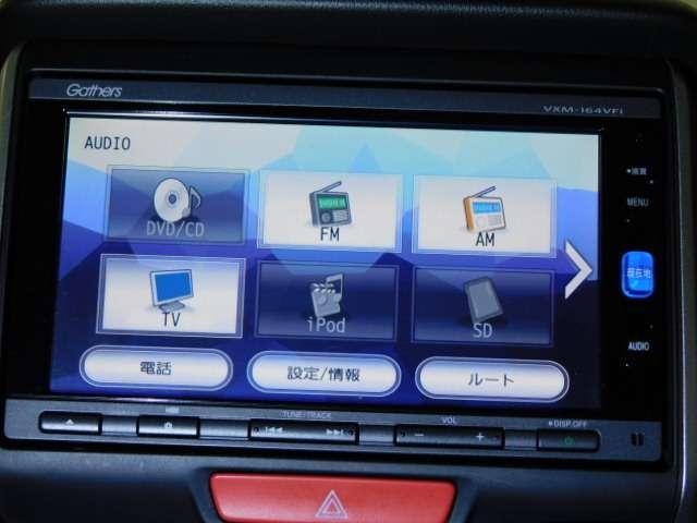 G・ターボLパッケージ 両側電動スライドドア ナビ フルセグTV バックカメラ ETC HID(13枚目)