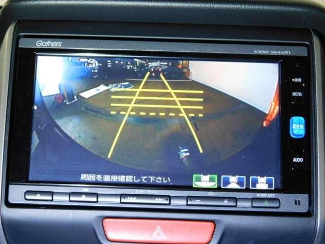 G・ターボLパッケージ 両側電動スライドドア ナビ フルセグTV バックカメラ ETC HID(14枚目)