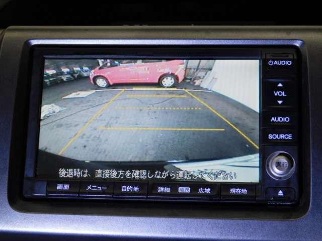 G HIDエディション HDDナビ リアカメラ HID ETC(14枚目)