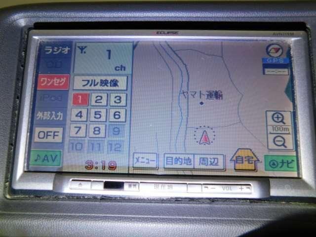 Gコンフォートセレクト メモリーナビ リアカメラ  ワンセグ(12枚目)