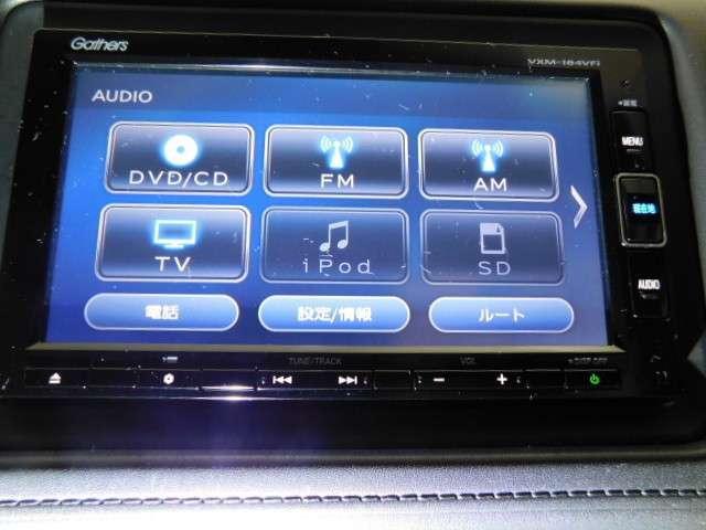 ハイブリッドX・ホンダセンシング メモリーナビ リアカメラ フルセグ LED(12枚目)