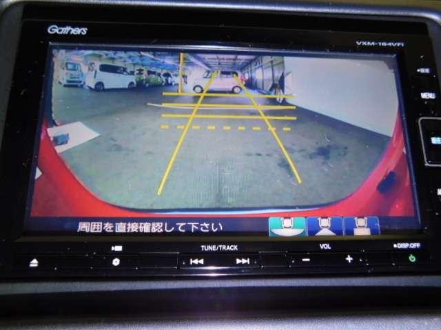 ハイブリッドX・ホンダセンシング メモリーナビ リアカメラ フルセグ LED(13枚目)