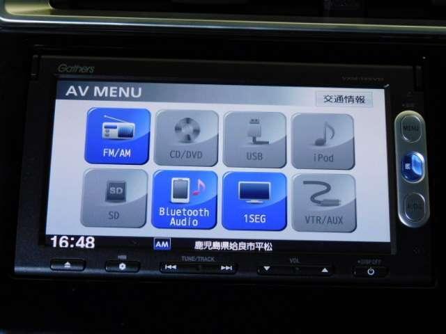 13G・Lパッケージ メモリーナビ リアカメラ ワンセグ LED(12枚目)