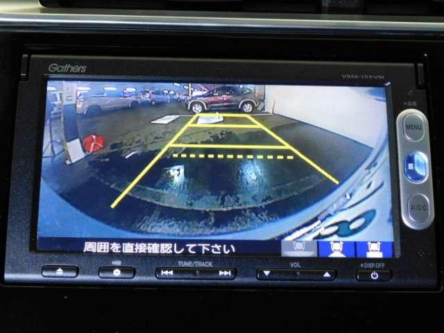 13G・Lパッケージ メモリーナビ リアカメラ ワンセグ LED(13枚目)