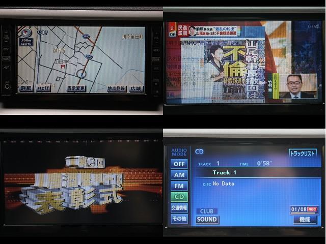トヨタ bB Z Qバージョン HDDナビTV ETC HID グー鑑定車