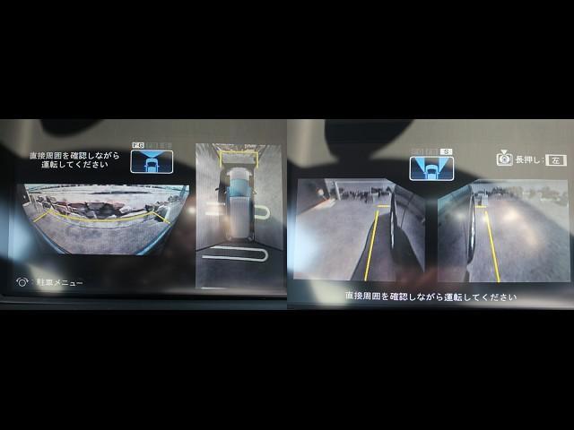 Mファインスピリット エアロパッケージ 全方位カメラ ナビ(18枚目)
