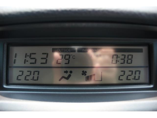 240G Lパッケージ サンルーフ シートヒーター(16枚目)