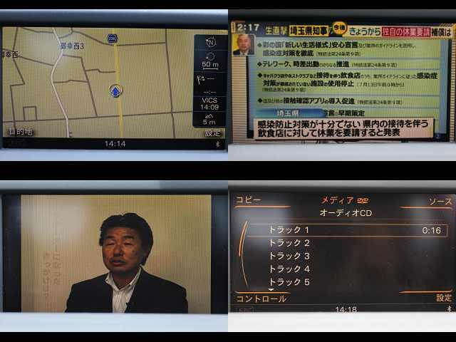 1.4TFSI ナビTV ETC 本革シート シートヒーター(16枚目)