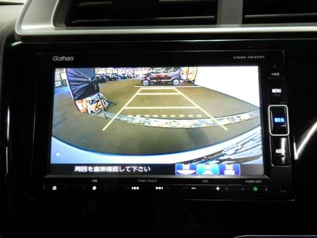 13G・L ホンダセンシング 試乗車 禁煙車 メモリーナビフルセグTV バックカメラ ETC スマートキー アイドリングストップ LEDヘッドライト(13枚目)
