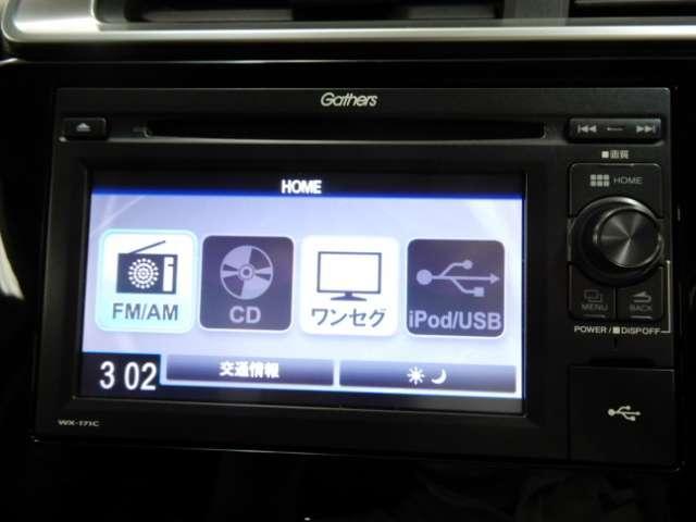 13G・S ホンダセンシング ディスプレイオーディオ バックカメラ ETC スマートキー LEDヘッドライト(12枚目)