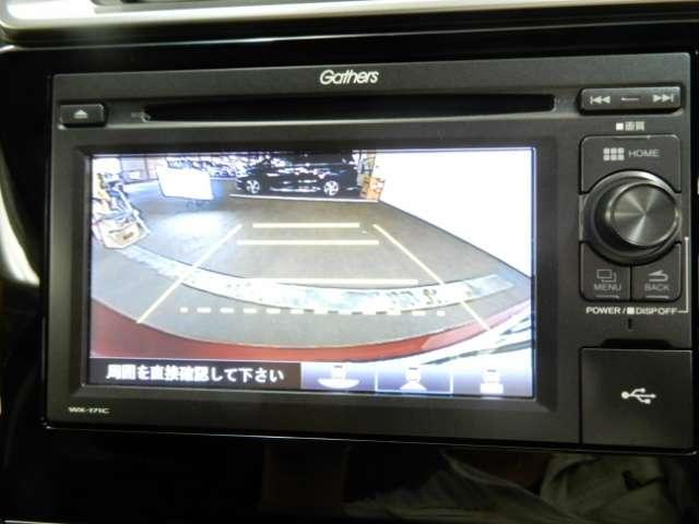 13G・S ホンダセンシング ディスプレイオーディオ バックカメラ ETC スマートキー LEDヘッドライト(13枚目)
