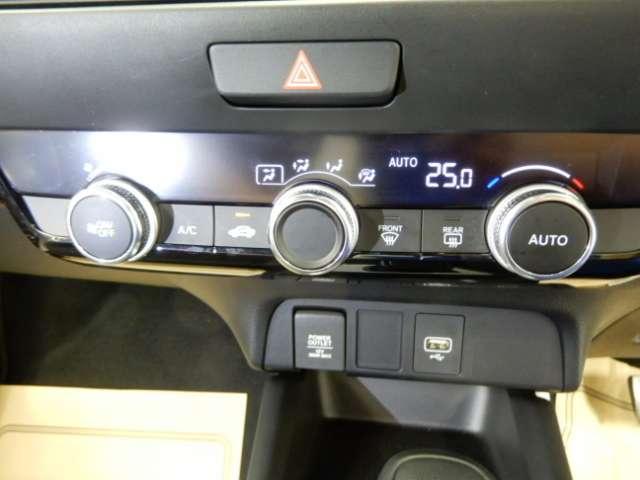 e:HEVホーム 試乗車 禁煙車 メモリーナビフルセグTV バックカメラ スマートキー プッシュスターター ドライブレコーダー LEDヘッドライト(14枚目)