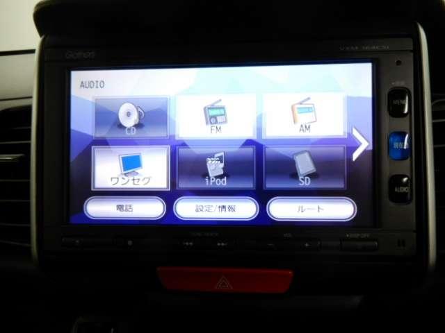 G・Lパッケージ メモリーナビ地デジ バックカメラ ETC スマートキー プッシュスターター 片側電動スライドドア ベンチシート アイドリングストップ(12枚目)